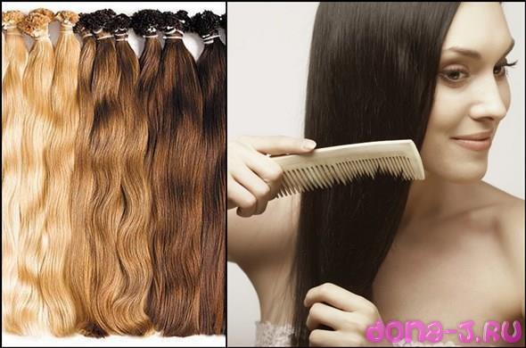 Правила расчесывания нарощенных волос