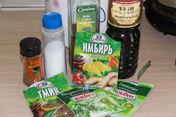Специи для овощного рагу