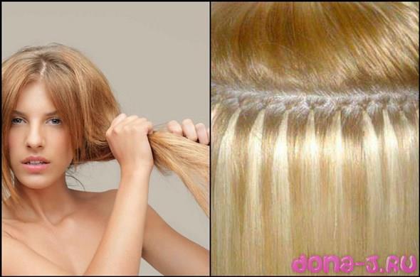 Правила укладки нарощеных волос