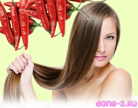 Полезные свойства перца для волос
