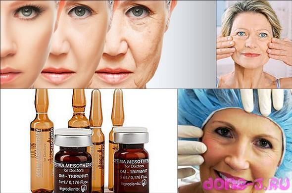 Салонные процедуры по уходу за зрелой кожей